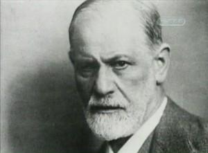 Зигмунд Фрейд психоанализ