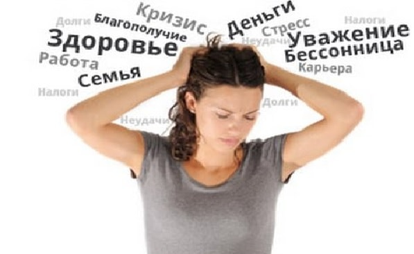 Как избавиться от плохих мыслей в голове