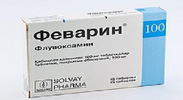 феварин флувоксамин