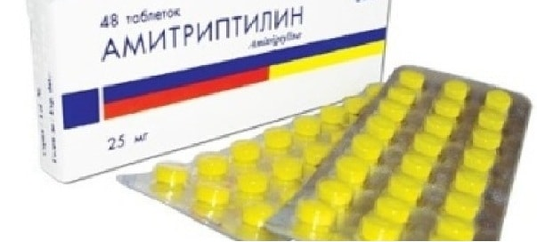 таблетки амитриптилин