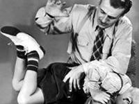 Родительское наказание и поощрение