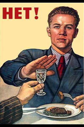 Как избавиться от пьянства и алкогольной зависимости: хочу бросить пить