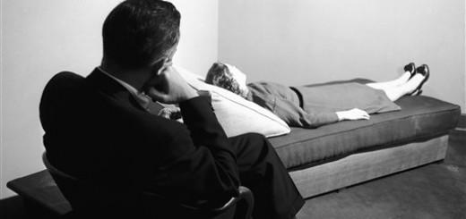 Психоанализ и психоаналитическая терапия