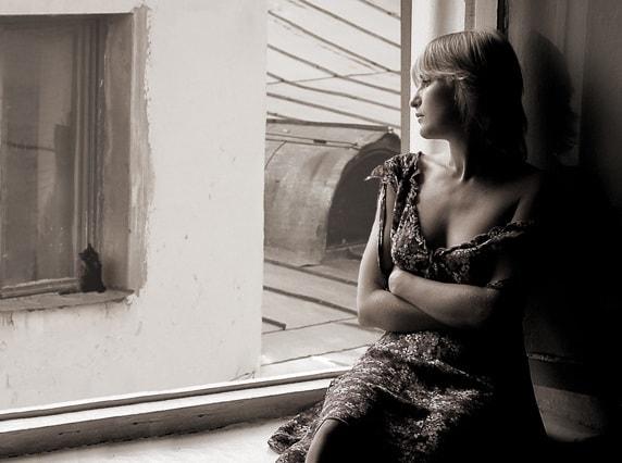 Опросник депрессии