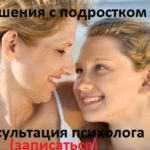 Как воспитывать дочь-подростка 14 лет