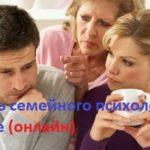 Сохранять ли семью после измены, ради ребенка?