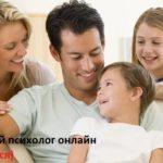 Воспитание дочери после рождения сына — проблемы воспитания двух и более детей