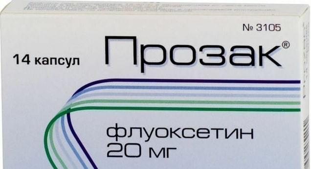 Флуоксетин 20 мг №20 таблетки: цена, инструкция, отзывы, купить в.