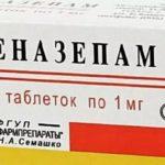 Таблетки Феназепам: не стань зависимым от транквилизатора
