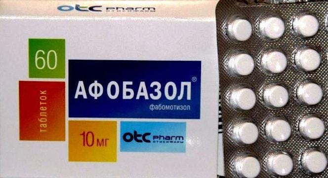Афобазол: инструкция по применению цена, отзывы врачей, аналоги.