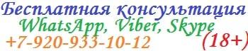 Психологическая помощь онлайн, консультация психолога Матвеева Олега