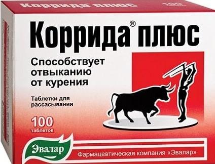 Таблетки от курения Коррида