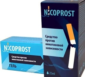 Средство от курения Никопрост
