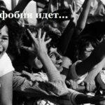 Что такое Русофобия в Грузии и на Украине на подсознательном уровне?